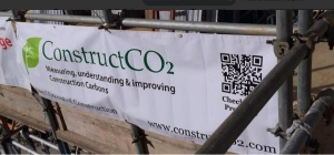 cco2 banner
